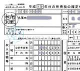 080221taxpaper