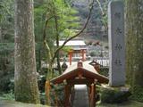 080403yosino_sakuragijinja