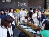 080504kodawari_goods
