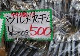 080904_4_akasi_uontana_urumehimono