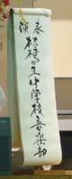 081004kichu_ongaku_1