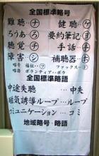 081005yoyakuhikki_3