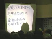081005yoyakuhikki_5