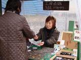 081127wajima_asaichi_accesoryshop