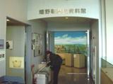 090402uresinosiryokan_2