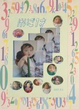 090416dejikame_05