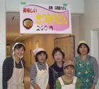 091024urakata00_2