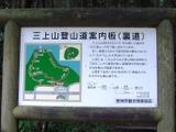 100625mikamisan_04