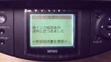 110104mp900kyushutai01