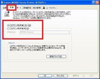 110924printer05
