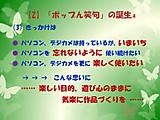 130302popnshoku05