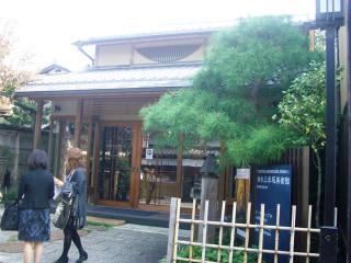 131030sannezaka_museum01
