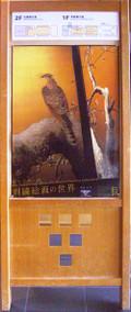 131030sannezaka_museum03