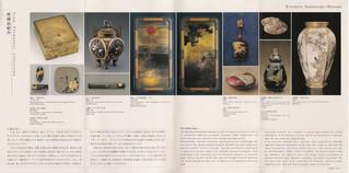 131030sannezaka_museum05