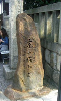 131030sannezaka_kodaiji00