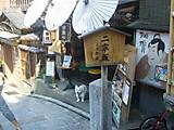 131030sannezaka_kodaiji03