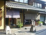 131030sannezaka_kodaiji05