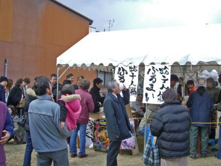 080208ebisu_kasujiru1