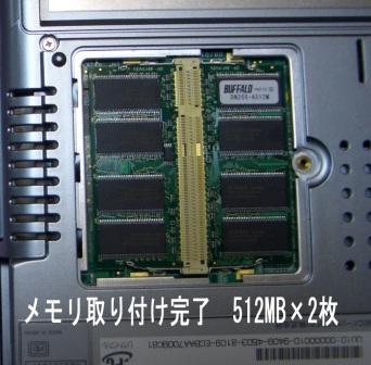 080326pc_memory_4