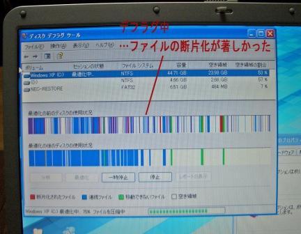 080326pc_memory_5