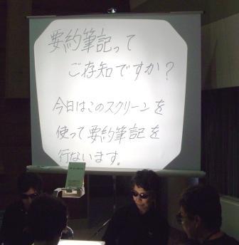 081005yoyakuhikki_1
