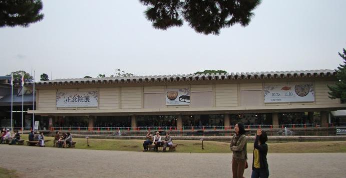 081031shosointen_museum