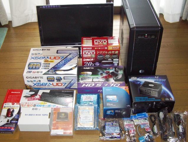 100406pc_parts01